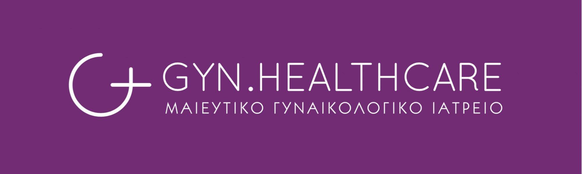 Σταύρος Νάτσης MD, MSc – Gyn.healthcare